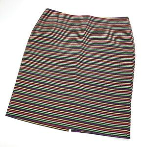 Talbots | Multi Color Stripe A Line Skirt